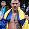 Ломаченко став чемпіоном (ФОТОРЕПОРТАЖ)