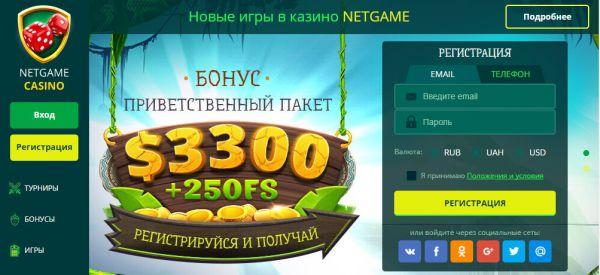 Онлайн казино: простые правила для сложной игры