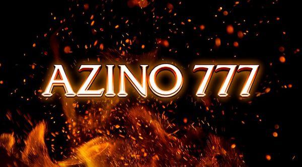 0687_azino.jpg
