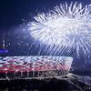 Феєрверк над новим стадіоном у Варшаві (ФОТО)