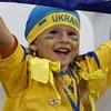 Емоції українських уболівальників. Нам не соромно за таку збірну (ФОТО)