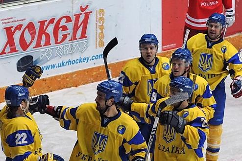 Латвія-Україна 1-2 (ВІДЕО)