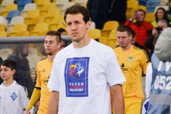Теодорчик неполетів з«Динамо» уЛондон