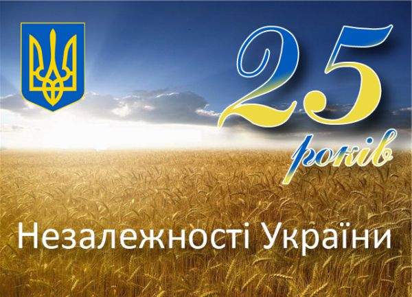 2031_ukr.jpg