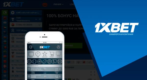 Популярний додаток 1xbet та використання на системі Андроїд