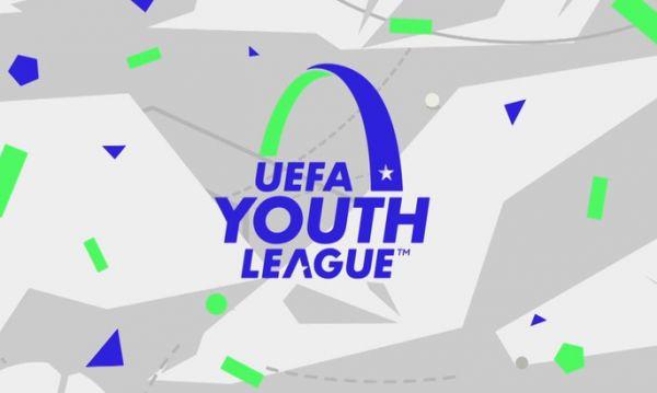 Ліга чемпіонів U-19.