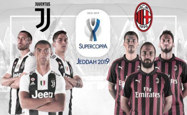 Суперкубок Італії.