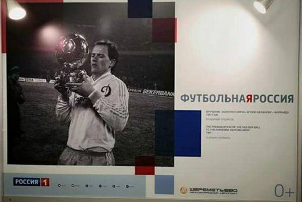 Легенду київського