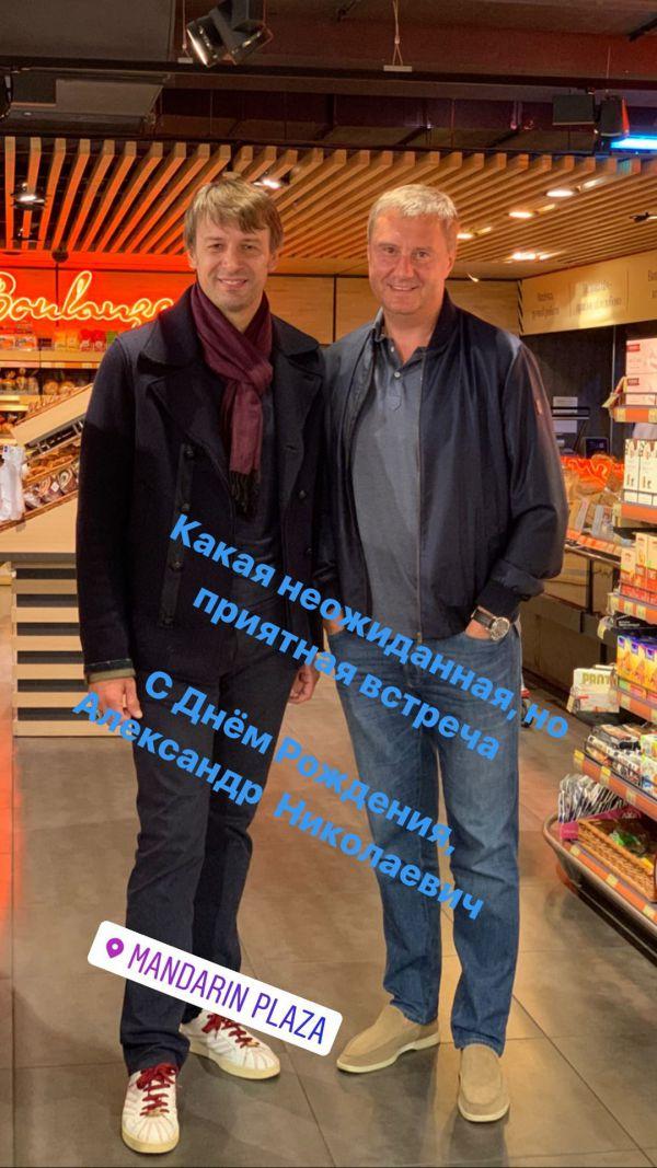 Шовковський привітав Хацкевича з днем народження у супермаркеті (ФОТО)