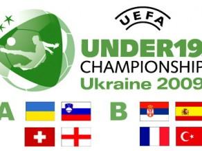 Україна - Словенія - 0:0 (ФОТО)