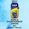 Україна-Казахстан 2-3 (ВІДЕО)