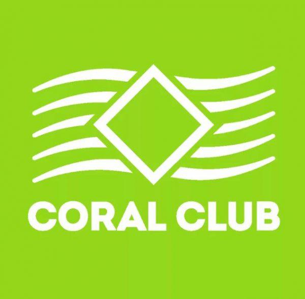 4105_coral.jpg