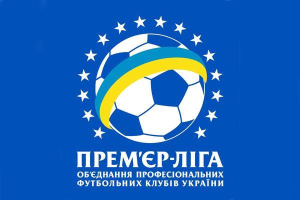 УПЛ опублікувала календар сезону 2016/17