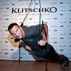 Володимир Кличко представив нову тренувальну програму (ФОТО)