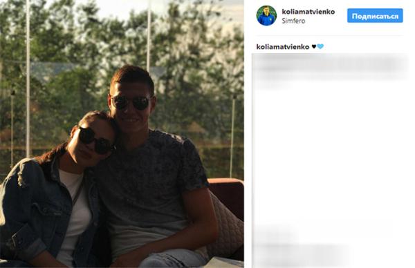 Гравець збірної України відпочиває в окупованому Криму (ФОТО)