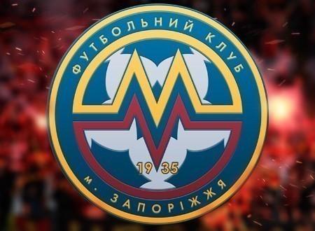 смотреть турнирную таблицу чемпионата россии по футболу