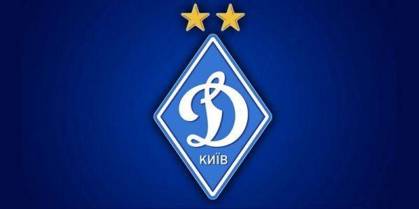 """""""Шахтар"""" віддає гравця в """"Карпати"""", """"Динамо"""" відпустило форварда та інші трансферні чутки дня"""