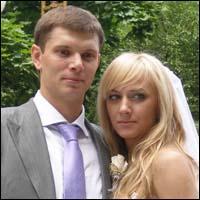 Станіслав Богуш одружився (ФОТО)