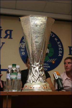 Як Кубок УЄФА в Києві приймали (ФОТО)