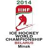 ЧС з хокею. Росія - Фінляндія - 5:2 (ВІДЕО)
