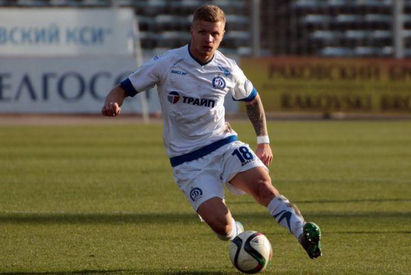 «Динамо» візьме назбір білоруського півзахисника
