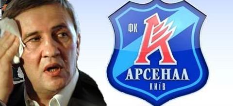 """Рабінович стверджує що продав """"Арсенал"""" Леоніду Черновецькому"""