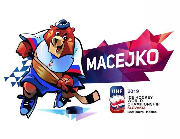 ЧС-2019 з хокею. Фінал. Канада - Фінляндія. ОНЛАЙН
