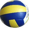 Китайський волейбол, який вражає (ВІДЕО)