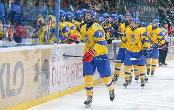 ЧС з хокею. Україна - Японія - 2:3 (ВІДЕО)