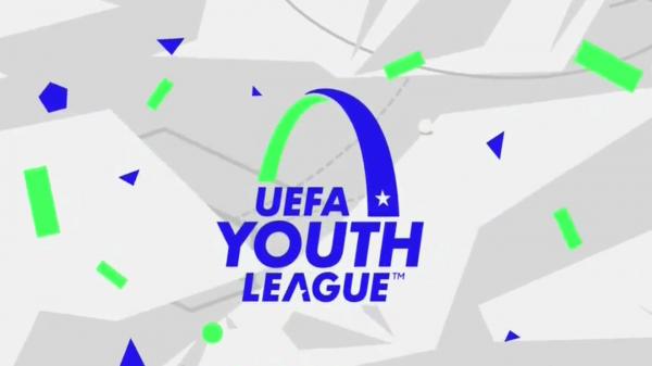 Юнацька ліга УЄФА.