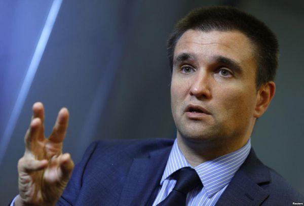 Клімкін: Україна веде переговори про бойкот ЧС-2018 зфутболу вРосії