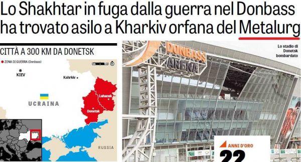 Італійська газета «відрізала» Крим від України