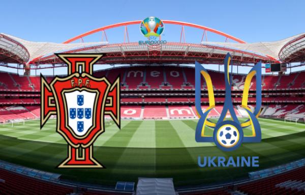 Євро-2020. Португалія - Україна. ОНЛАЙН