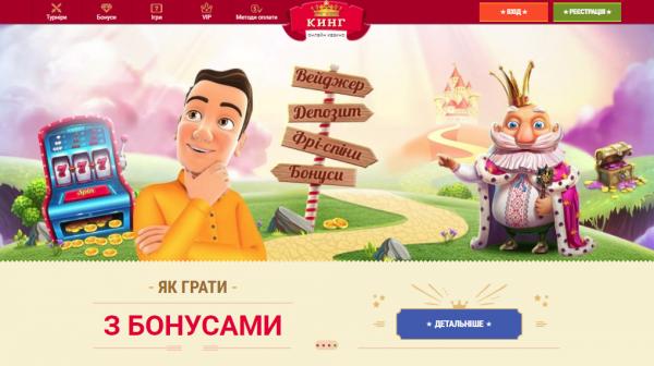 Особливості онлайн казино та критерії вибору