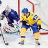 Перемога збірної України, яка нічого не варта (ФОТО)