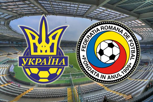 Товариський матч. Україна - Румунія. ОНЛАЙН