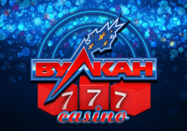 Почему лучше выбрать казино Вулкан 777