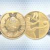 Нацбанк презентував монети Євро-2012 (ФОТО)