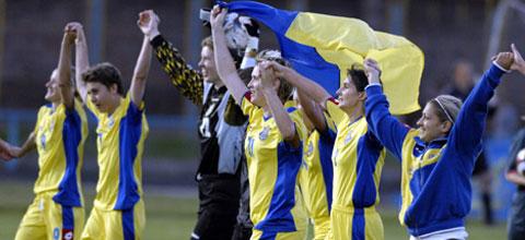 Жіноча збірна України виходить до фінальної частини ЄВРО-2009!