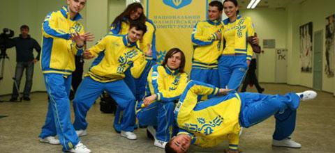 НОК презентував нову форму збірної на Олімпійські ігри у Ванкувері (ФОТО) (61.07 Kb)