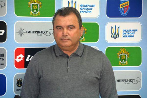 Знаменитий тренер очолив претендента на УПЛ