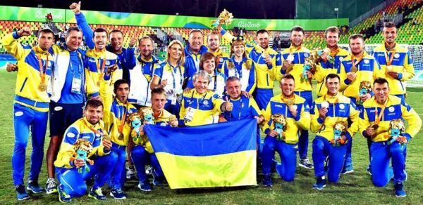 Збірна України - чемпіон світу з паралімпійського футболу (+ВІДЕО)