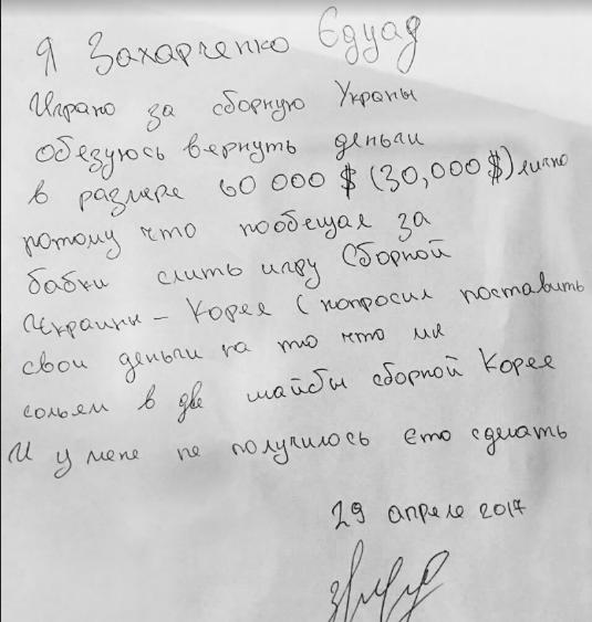 """Игроки сборной Украины """"сдали"""" матч ЧМ по хоккею (+ФОТО)"""