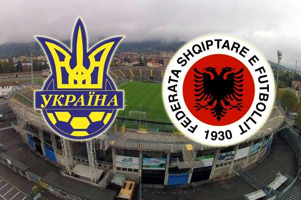 Товариський матч. Україна - Албанія. ОНЛАЙН