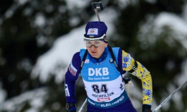 9813_biathlon.jpg