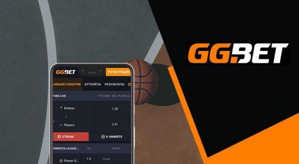 Скачать приложение GGBet на телефоны Андроид и Айфон
