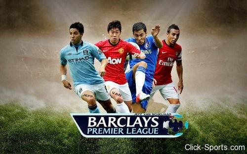 кубок футбол 2011