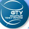 Скандальні вибори президента ФТУ (ВІДЕО)