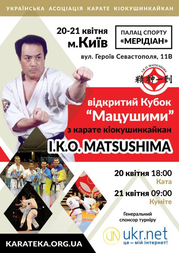 karate-mod1.jpg