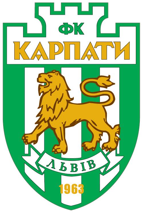 Карпати львів